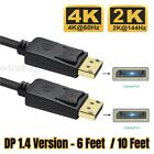 Displayport to Display Port Cable DP Male to Male Cord 4K HD w/ Latches 6ft/10ft