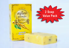 (2 boxes) Ginseng Herbal whitening Soap reduce dark spot 80g +free ship in US