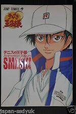JAPAN PRINCE OF TENNIS Animation Album SMASH (Art Guide Book) W/CD