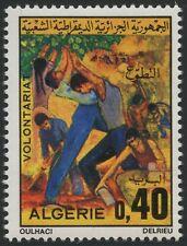 ALGERIE N°579** Volontariat , 1973 Algeria volunteering MNH