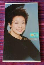 Sandy Lam ( 林憶蓮 ) ~ 屬於我的林憶蓮 ( Taiwan Press ) Cd