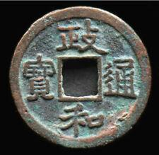 ZHENG HE TONG BAO (1111-1117) CHINE / CHINA - sapèque - H16.442 (LI 01)