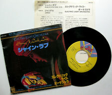 ELO ELECTRIC LIGHT ORCHESTRA Shine A Little Love - 7'' Jet Records 1979 Japan
