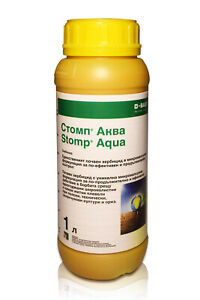 BASF Stomp Aqua 1L Weed Herbicide with 455 g/l pendimethalin