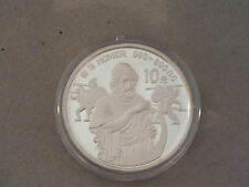 "VR China 10 YUAN ""Homer"" 1990 / 925er Silber PP in Kapsel"