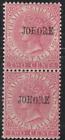 Johore 1864 MNH 2c Pale Rose SG2 ? PAIR MISPRINT