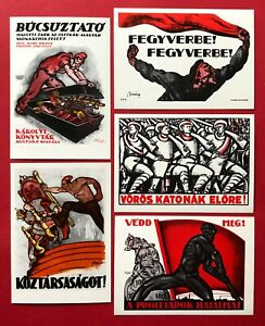 5 x Propaganda AK Volksrepublik Ungarn um 1985 alte Arbeiter Plakat Motiv( 87783