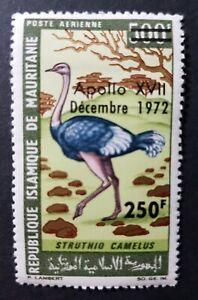Mauritania: Moon Flight of Apollo 17 overprint; Ostrich; SG417 mint
