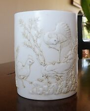 Chinese  White  Monochrome  Porcelain  Pen  Holder  With  Mark      M3320