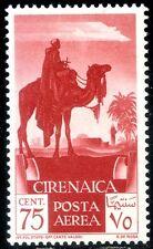 Colonie Cirenaica 1932 Soggetti Africani P.A. n. 7 ** (m942)