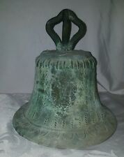 "1531 Large Spanish Cast Bronze Church Tower Bell  11 3/4"" Dia"