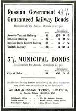 WW1 The Russian Government 4 1/2 % Guaranteed Railway Bonds