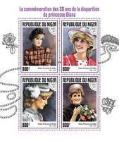 Niger 2017 MNH Princess Diana of Wales 20th Memorial Anniv 4v M/S Royalty Stamps
