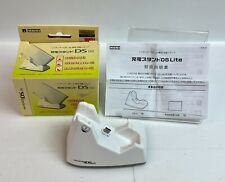 Nintendo Charging stand White for Nintendo DS Lite Boxed w/manual Japan Post