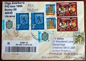 Ukraine – Postal History Envelope ?? – Interesting Item (Se9)