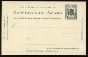 Canal Zone - 1913 - Postal Stationery - 1c Green & Black Postal Card - Scott UX4
