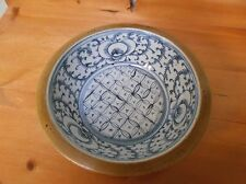 Historical Antique 17th century Temple Bowl From 1736-1795