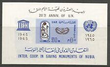 égypte. 1964. NUBIEN MONUMENTS MINIATURE feuille Sg:ms828. neuf sans charnière