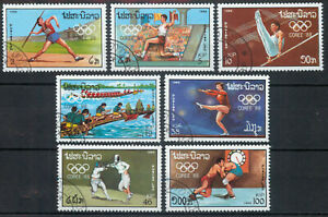 Laos 1988 Olympic Games set SG 1053-1059 used *COMBINED POSTAGE*
