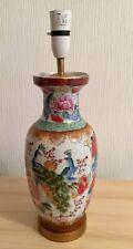 """Lovely Ceramic Lamp  16"""" High"""