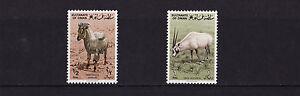 Oman - 1982 Fauna (Animals Only) - U/M - SG 269-70