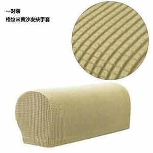 2* Removable Armchair Cover Armrest Arm Stretch Sofa Couch Chair Protector US