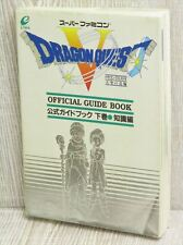 DRAGON QUEST V 5 Guide 2 Chishiki w/Map SFC Book EX68*