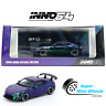 INNO64 2014 TOYOTA GT86 (Magic Purple) HK Special Edition
