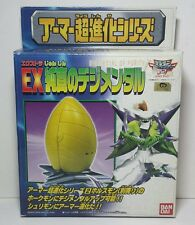 Rare Japanese Bandai Digimon Armor Digivolving Shurimon Action Figure