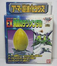 Rare Japanese Bandai Digimon Armor Digivolving Shurimon Action Figure