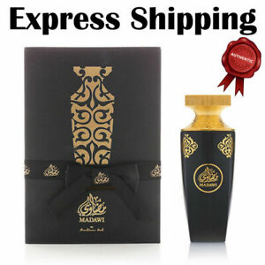 """Arabian Oud MADAWI 90 ml. Perfume with Wooden Stand & Gift Bag. """" UK Seller """""""