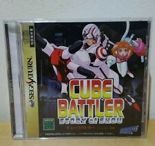 Sega Saturn CUBE BATTLER STORY OF SHOU with SPINE CARD * Japan Video Game A923