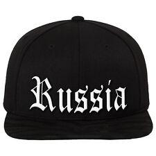 [NEU] Russia Hip Hop Edition Snapback | Russland Cap | Kappe TOP!