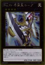 Yu-Gi-Oh / Number 39: Utopia (Gold Rare) / GP16-JP013 JAPANESE