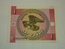 Kyrgyzstan Tyin Uncirculated banknote foreign currency paper money