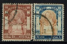 Thailand SC# 104 and 105, Used, Hinge Remnants -  Lot 010417