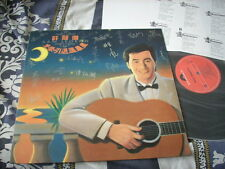 a941981 HK Tribute to Sam Hui Lp 許冠傑 光榮引退匯群星 Sam Legend Paula Tsui Alan Tam Jack