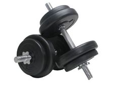 Steel Adjustable Dumbbells