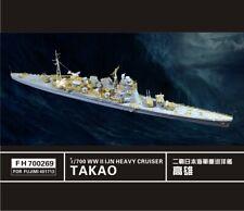 1/700 FLYHAWK WWII IJN TAKAO Heavy Cruiser upgrade set for Fujimi -- FH700269