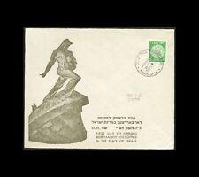 ISRAEL 1949 BEER YAAQOV  POST OFFICE OPENING COVER 17.11.1949