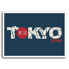 2 x 10cm Japan Tokyo Travel Vinyl Stickers - Sticker Laptop Luggage Gift #19463