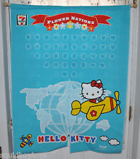 HELLO KITTY Fabric BANNER 7-Eleven FLOWER NATIONS