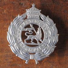 Lion of Judah Haile Selassie Ethiopian police force cap pin Rasta pin patch