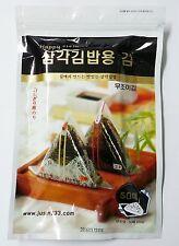 (50 Sheets) Samgak Triangle Kimbap Gimbap Korean Seaweed Laver Nori