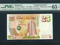 Singapore:P-33,25$ 1996 * Tower * PMG Gem UNC 65 EPQ *