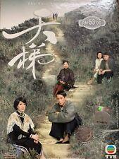 The Last Steep Ascent TVB Drama Series English Sub Moses Chan, Maggie Cheung