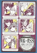 Inu x Boku SS Promo Coaster Set Japanese Anime Cocoa Fujiwara Lot of 4
