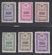SAUDI ARABIA, 1939. Officials O1-O6, Mint */**