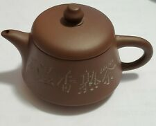 Collector's Vintage Chinese Tea Pot 3 Marks symbols vintage design.