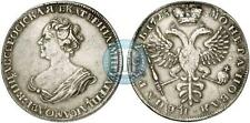 Catherine the Great Russian Ruble 1725 year